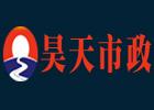 重庆路灯厂